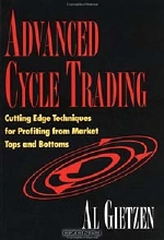 Al Gietzen. Advanced Cycle Trading: Cutting Edge Techniques for Profiting from Market Tops and Bottoms