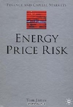Tom James. Energy Price Risk: Trading and Price Risk Management
