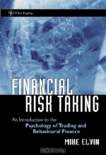 Mike Elvin. Financial Risk Taking: An Introduction to the Psychology of Trading and Behavioral Finance